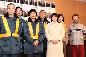 舞台『神の子』開幕!長澤まさみをヒロインに迎え、田中哲司&大森南朋 ...