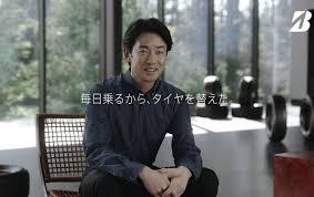 """竹野内豊さんと杏さんが""""タイヤ選びの大切さ""""について語る「100人の ..."""