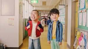 岡田将生、ハライチ澤部佑が小学生に変身して『ポケモン』を熱く ...