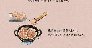 """滝沢カレンの""""超感覚""""レシピ本『カレンの台所』発売 君はまともに料理 ..."""
