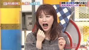 舐めたらアカン!?舌にくっつく石で新井恵理那が涙!?(MBSコラム ...
