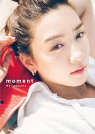 永野芽郁 1st写真集「moment」 | 永野 芽郁, 熊木 優 |本 | 通販 | Amazon