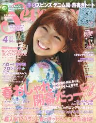 Seventeen 4月号 | 西 内 まりや, アイドルタレント, まりか