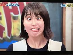 「広瀬アリス 変顔」の画像検索結果