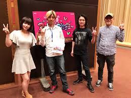 """BLOID בטוויטר: """"NHK-FM『アニソンアカデミー』  真鍋貴之があべあきらさんのCD『あべ書房』をプロデュースしたご縁で、あべあきらさんとのセッション、BLOIDの新曲『遇見你』を生演奏させて頂きました。  司会は中川翔子さんとあべあきらさん。 ありがとうございます ..."""