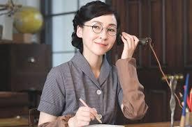 いだてん」のキャスト酒井菊枝。演じるは麻生久美子。 | 大河ドラマ倶楽部