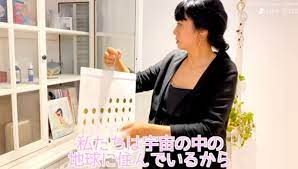 柴咲コウ ☆ レトロワオフィス ☓ ひとかけら | スピリチュアルと雑記