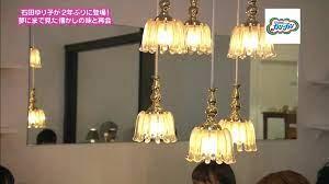 石田ゆりこが探し求めた味♡横浜・元町カフェのサラダ&マフィン|TBSテレビ